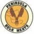 Peninsula Bulk Meats